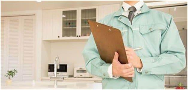 Denver Home Inspection Company